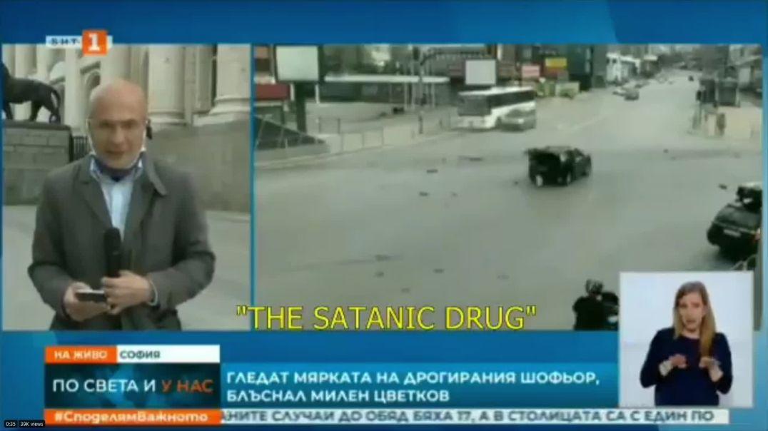 ADRENOCHROME en todas las televisiones de Bulgaria