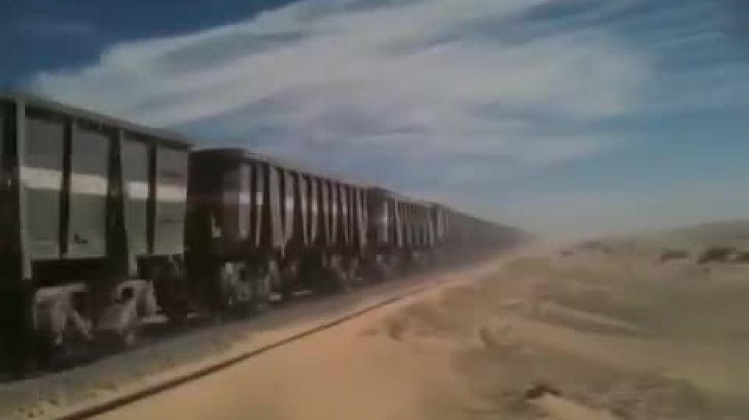 Tren de Nouadibuh