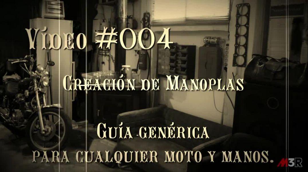 004 - Creacion de Manoplas