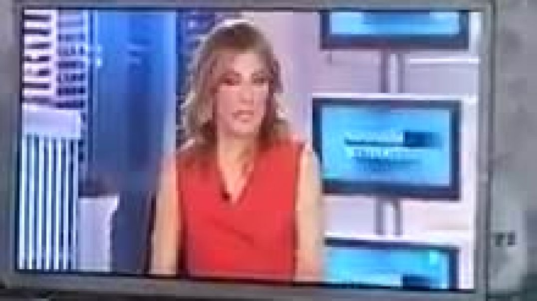 Anunciado ya en TV española