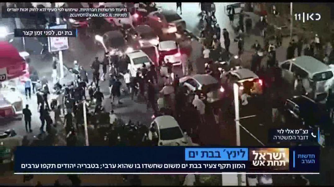 Conflicto judeo palestino - Linchan a un judío al confundirlo con un árabe.