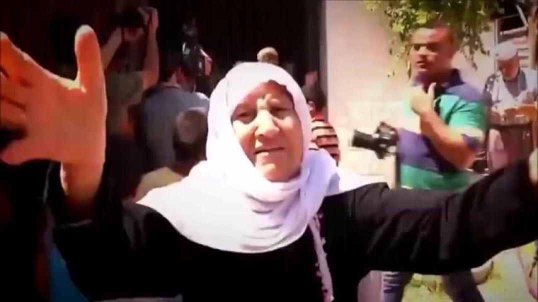 ¿La conoces?  Se llama Palestina.